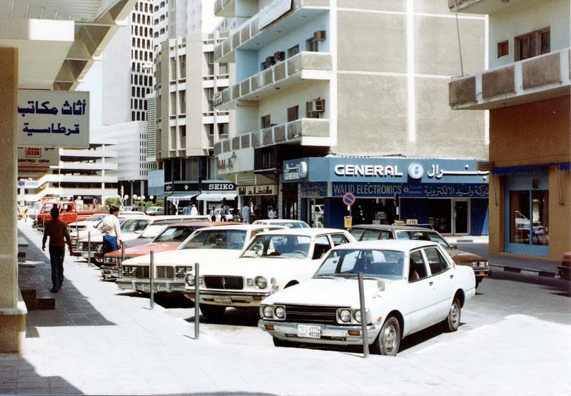 Dubai city centre (Deira), 1978