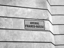 Paris, 2007